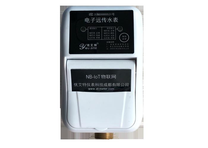 NB-IoT物bob官方网站登录水表