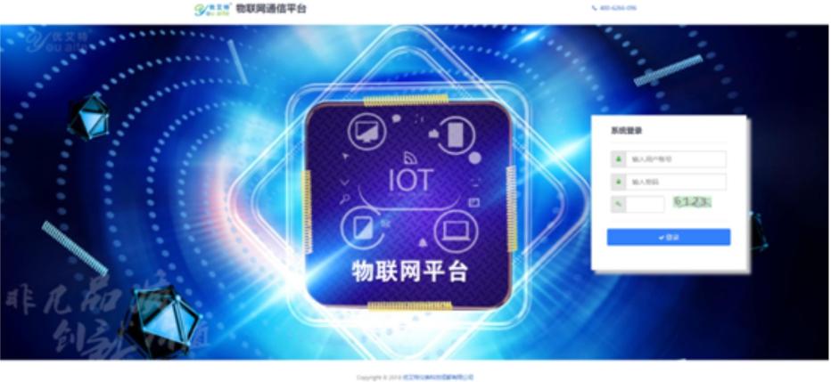 物bob官方网站登录通信平台